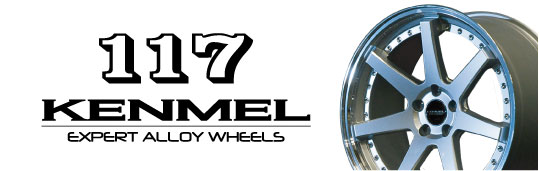 KENMEL 171 ケンメル171