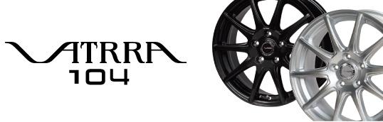 VATRRA 121 バトラ121