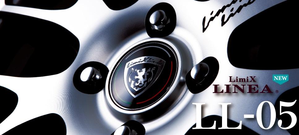 Limix LINEA LL-05 リミックスリネア LL-05